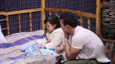 小泡芙纪录片一播出 陈小春第一个发声尖叫