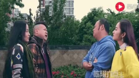 陳翔六點半: 喂! 陳翔, 那2億資金趕緊去催一下, 200萬人等發工資