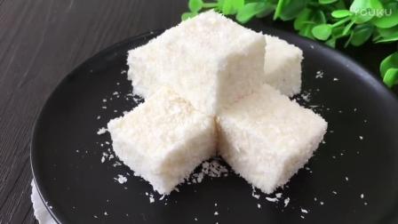 宠物烘焙教程视频 椰奶小方的制作方法hp0 蛋糕烘焙视频教程