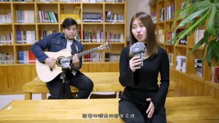 【郝浩涵梦工厂】吉他弹唱 周杰伦-彩虹(搭档: 张亚楠)