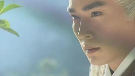 《武当》张三丰为了心爱之人竟然一夜头发全白了