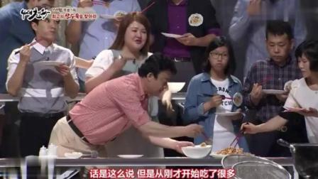 韩国明星遇到中国糖醋里脊, 就算肚子吃撑了, 还要强行和观众争抢!