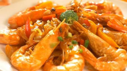 大虾又出新吃法, 一学就会又鲜又香, 招待客人倍有面子