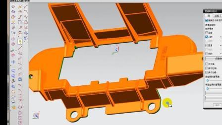 UG模具设计零基础教程-塑胶模具设计-《法拉利汽车产品分型分析讲解-《1》》