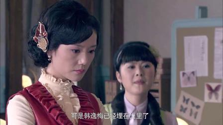 《蓝蝶之谜》 29 胆大侦探偷尸体 女星死因乃中毒