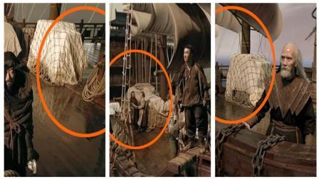 《海上牧云记》穿帮镜头: 同样一艘船, 来回拍船戏!
