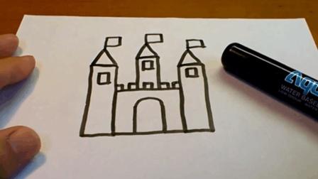 如何简单快速的画出一座城堡