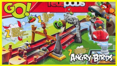 长发公主艾莎公主观看小猪佩奇愤怒小鸟的赛车比赛  小猪佩奇的车翻了 小伶玩具