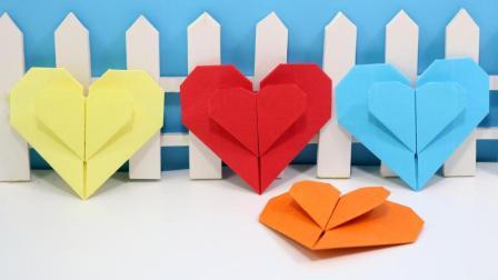折纸王国 心心相印版唯美爱心折纸教程, 收藏学习啦