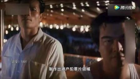 它是香港警匪电影里前所未有的恢弘之作, 标志着枭雄片的诞生