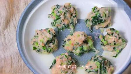 鲜虾油麦菜丸子的做法, 宝宝辅食