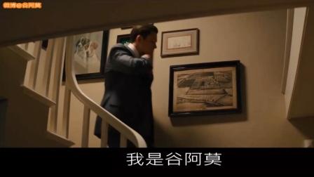 谷阿莫说故事 第三季:5分钟看完2017吸毒的人你救不救的电影《王牌特工2:黄金圈》 149