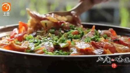 舌尖上的中国: 广东土豪爱吃的广式腊味饭, 腊肠做法考究, 看的直流口水!