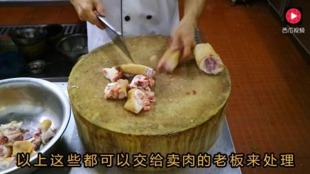 厨师长教你莲藕花生猪脚的做法, 美容养颜, 老人小孩的最爱