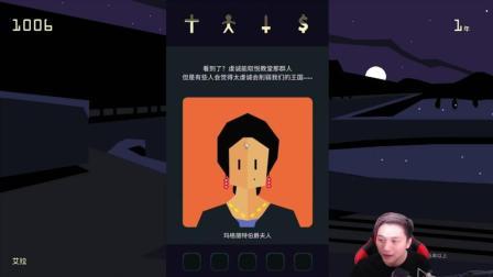 王权女王陛下Reigns-籽岷的新游戏直播体验视频