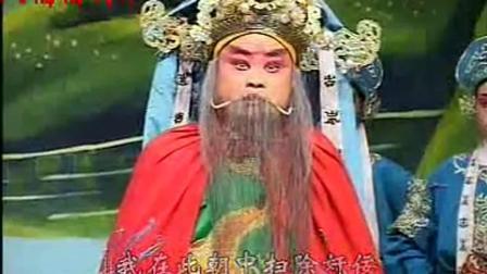 豫剧红脸王洪先礼唱豫剧《刘墉下山东》一辈人的经典回忆!