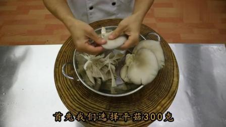 厨师长教你软炸蘑菇的家常做法, 非常好吃易学, 先收藏起来