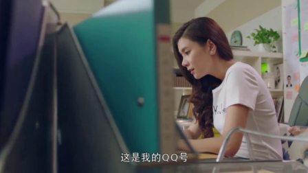 学生因为在网上和女人交友, 被人找上门来了