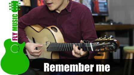 寻梦环游记coco《remember me》赛平吉他弹唱