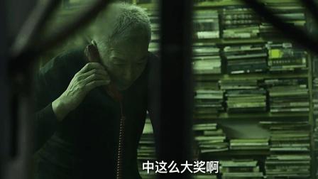 《巨额来电》特辑: 防不胜防的电话, 你接到过吗?