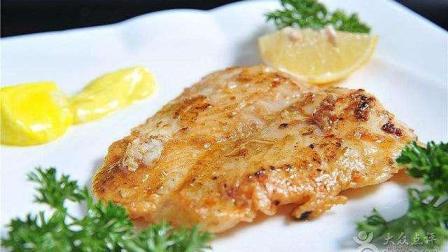 最简单的西餐做法——香煎鱼排