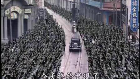 【走向共和】武昌起义之后各省纷纷光复 共和大势已定