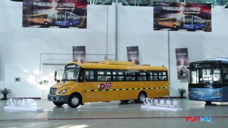 在现场: 少林客车首次公开挑战校车、纯电动客车碰撞安全测试