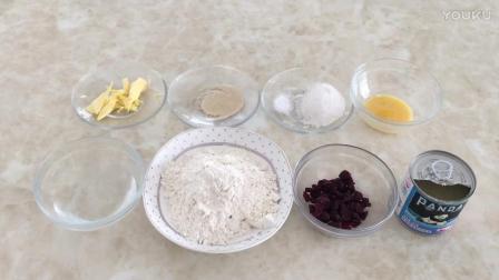 面包烘焙教程 法式蔓越莓麦穗包制作视频教程rv0 甜悦烘焙视频教程
