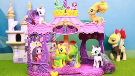 趣盒子玩具 第一季 小马宝莉大电影友谊盛典音乐旋转舞台玩具分享