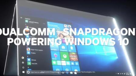 高通骁龙移动平台的全新Windows 10 PC: 随时随地连接, 为你带来超长电池续航