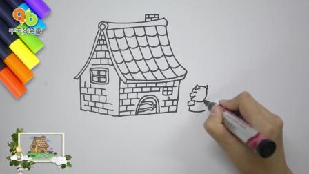 三只小猪经典童话故事简笔画: 勤劳猪小弟砖房子