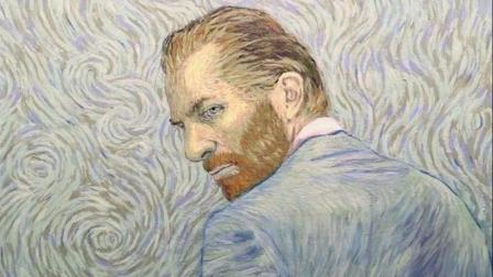 【爆首映】极致化的油画风格掩盖不了电影的平庸《至爱梵高》