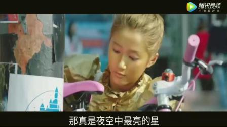 《极光之恋》马可关晓彤携手演绎中国版《灰姑娘》, 大长腿的逆袭之路