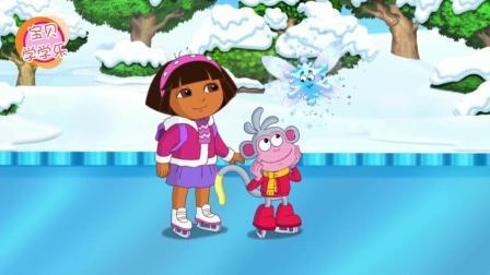 1分钟看完爱探险的朵拉第8季 第6集: 花样滑冰