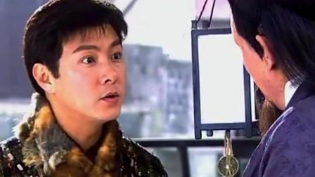 关于成功之道, 刘伯温这么告诉沈万三