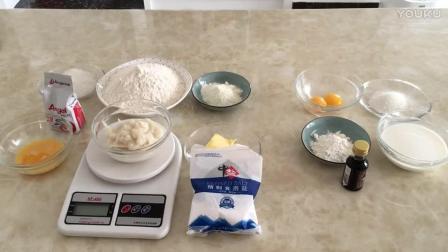 自制烘焙电烤箱教程 毛毛虫肉松面包和卡仕达酱制作tv0 烘焙海绵蛋糕的做法视频教程