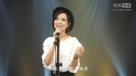 靓女翻唱谭咏麟粤语经典歌曲《朋友》 大家听过吗?