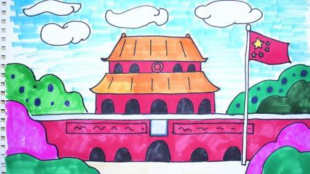 神笔简笔画 美丽中国之我爱北京天安门, 儿童绘画早教场景教程大全