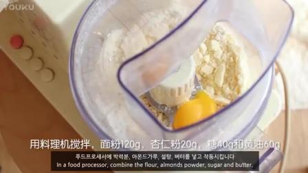 蛋糕裱花教学视频烘焙教学-好丰盛的草莓挞蓝莓慕斯蛋糕