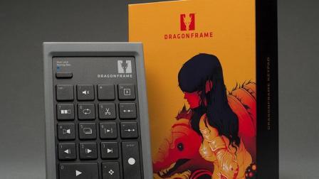 【中字】【DF4官方】 Dragonframe Basics基础知识