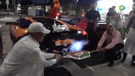 世界上最贵的披萨! 看土豪用兰博基尼超跑排气管烤披萨