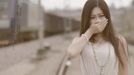 杨文再翻唱经典老歌阿木的歌曲《有一种爱叫做放手》