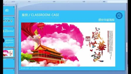 怎么用PS, AI软件制作一款中国风的海报
