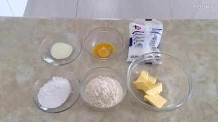 烘焙教程图片 纽扣饼干的制作方法bt0 蛋糕烘焙视频教程