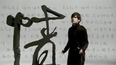 周杰伦经典中国风歌曲, 《兰亭序》短评