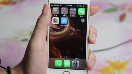 苹果手机的icloud功能你了解吗? 很多人不了解它, 快来学下吧