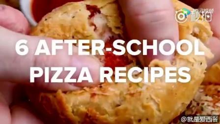 美味西餐, 教你6种披萨的做法