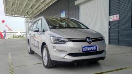 国产国金首款MPV-GM3 高颜值高配置价格良心!