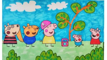 小麦英语课堂 小猪佩奇: 佩奇和堂姐朋友们一起跳舞 简笔画