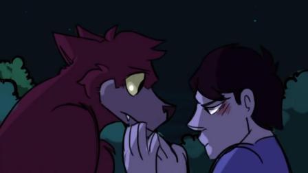 BL动画《我的狼人男友》, 太温馨治愈了!